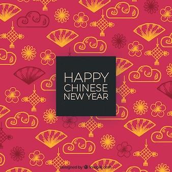 Aguarela de fundo do ano novo chinês