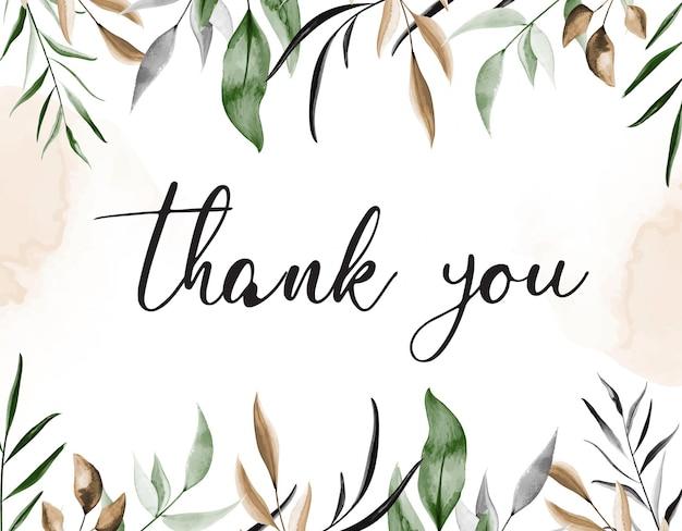 Aguarela moderna do cartão de agradecimento