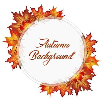 Aguarela outono bakcground com folhas vermelhas, laranjas, amarelas e verdes