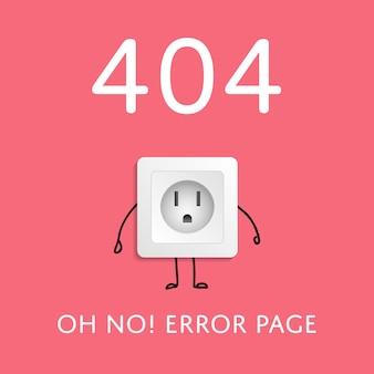 Ah não! página de erro 404 na web