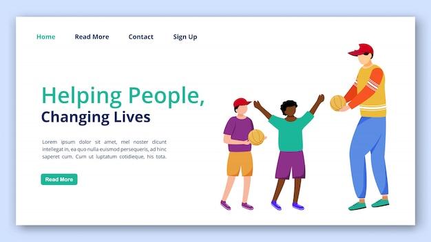 Ajudando as pessoas, mudando vidas modelo de página de destino.