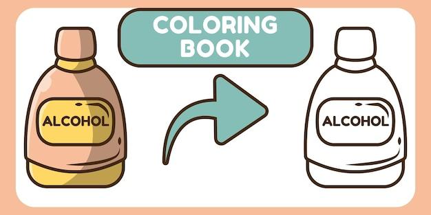 Álcool fofo desenho animado desenhado à mão livro de colorir para crianças