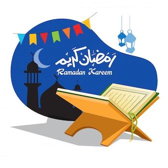 Alcorão e ícones islâmicos do ramadã