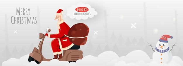 Alegre papai noel montando scooter com um saco pesado e boneco de neve dos desenhos animados no fundo da paisagem branca para feliz natal.