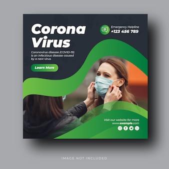 Alerta de vírus corona covid-19 ou banner de mídia social do hospital