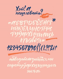Alfabeto caligráfico cirílico.