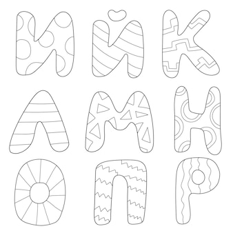 Alfabeto de desenho vetorial para design de crianças. letras russas. abc para crianças - verso e branco - livro para colorir