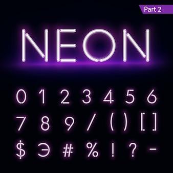 Alfabeto de néon realista. fonte brilhante. formato de vetor parte 2