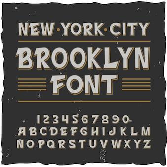 Alfabeto do brooklyn com moldura quadrada e tipo de letra vintage com linhas, dígitos e letras
