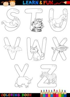 Alfabeto dos desenhos animados com animais para colorir