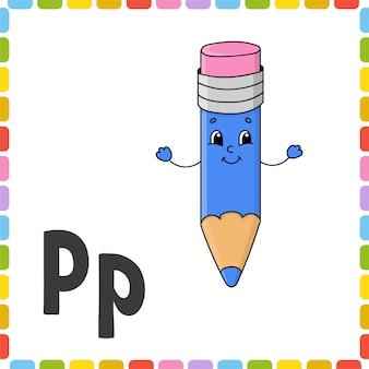 Alfabeto engraçado cartões flash abc. personagem de desenho animado bonito isolada no fundo branco.