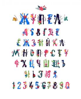 Alfabeto russo em flores e plantas.