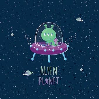 Alien de ilustração vetorial em ovni com galáxia