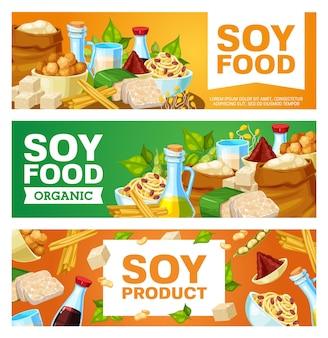 Alimentos de soja orgânica, banner de produtos vegetarianos