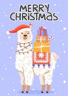 Alpaca bonito dos desenhos animados com presentes e chapéu de papai noel.