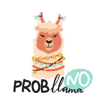 Alpaca bonito dos desenhos animados. nenhuma frase de letras inspiradoras probllama.