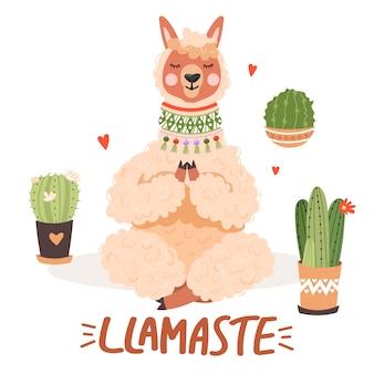 Alpaca de bonito dos desenhos animados em pose de ioga.