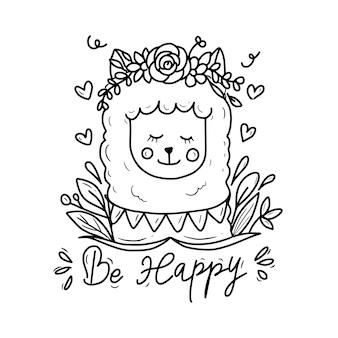 Alpaca lhama com desenho de letras de motivação