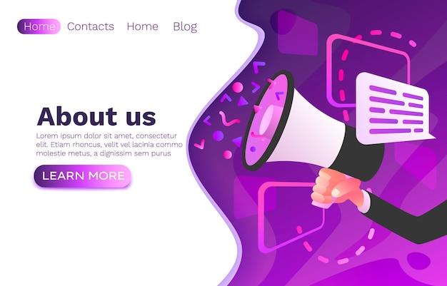 Alto-falante de rede megafone, serviço de gerenciamento de desenvolvimento, web design empresarial