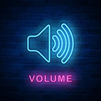 Alto-falante de volume com ícone de luz de néon iluminado