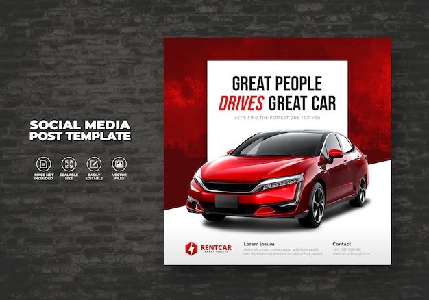 Alugue e compre carro para elegantes mídias sociais exclusivas pós-modelo de vetor de bandeira elegante