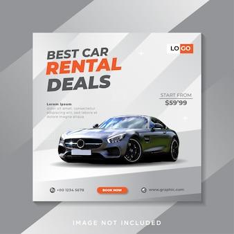 Alugue um carro para mídia social modelo de banner de postagem do instagram