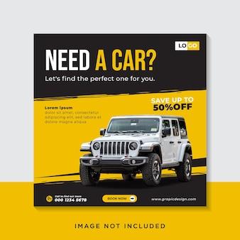 Alugue um carro para mídias sociais modelo de banner de postagem do instagram