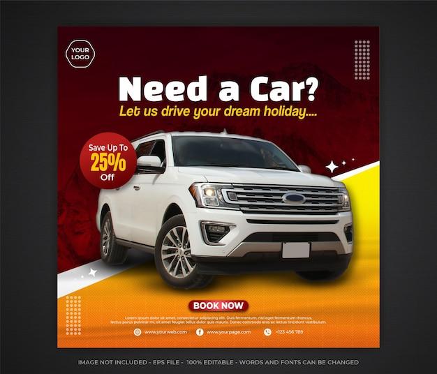 Aluguel de carro modelo editável de banner de mídia social