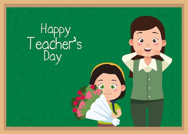 Aluna com buquê de flores e professora em sala de aula