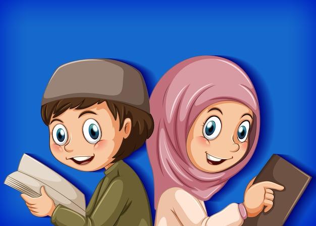 Alunos muçulmanos lendo o livro