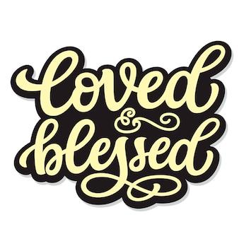 Amado e abençoado, letras