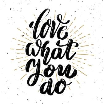 Ame o que você faz. citação de letras de motivação desenhada de mão. elemento para cartaz, cartão de felicitações. ilustração
