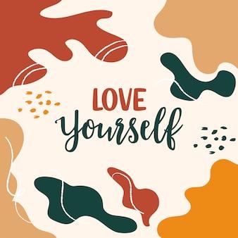 Ame-se letras citações de tipografia em abstrato colorido