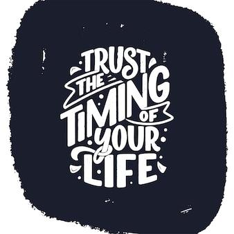 Ame-se lettering slogan engraçado citação para pôster do blog e imprimir texto de caligrafia moderna de design ...