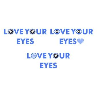 Ame seus olhos, tipografia, conceito de ilustração de saúde ocular para o dia mundial da visão