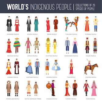 Amizade de pessoas. dia internacional dos povos indígenas.