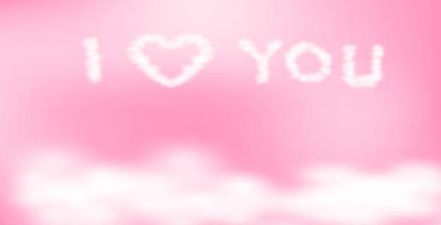 Amo as nuvens do coração com o fundo do céu rosa