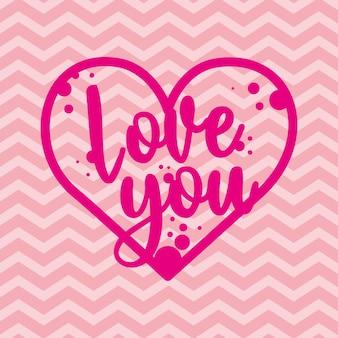 Amo design com cartão de coração