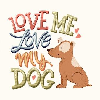Amo meu cachorro lettering