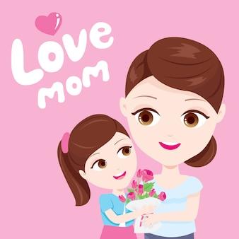 Amo minha mãe