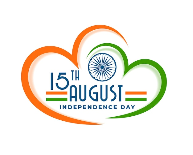 Amo o fundo do coração do dia da independência da índia