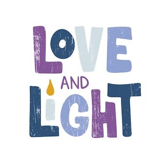 Amor e luz mão desenhada letras tipografia. feriado judaico hanukkah.
