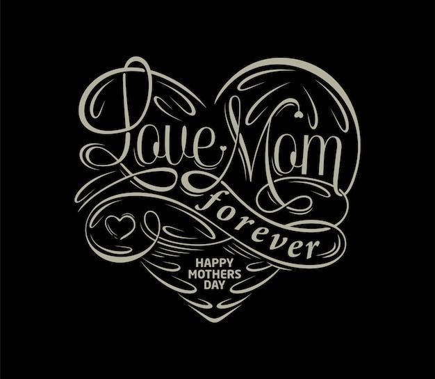 Amor mãe para sempre tipografia texto vintage luxo