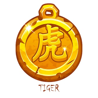 Amuleto de ouro tigre zodíaco chinês hieróglifo para design gráfico