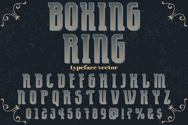 Anel de boxe de design de rótulo de alfabeto efeito sombra