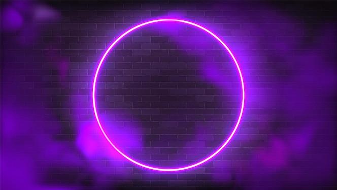 Anel de néon sobre um fundo violeta na ilustração do nevoeiro e do pó de estrelas.