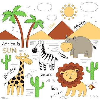 Animais da áfrica. girafa, hipopótamo, leão, zebra e outros elementos do vetor
