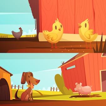 Animais da fazenda para crianças 2 banners de estilo horizontal dos desenhos animados com casinha para cachorro de guarda isolado