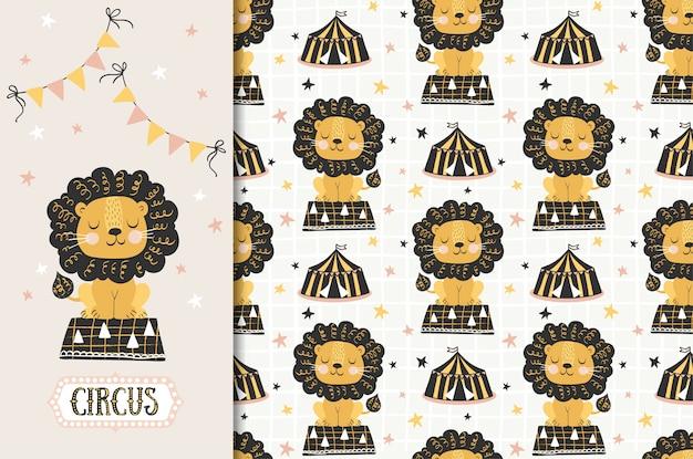 Animal de circo, ilustração de leão e padrão sem emenda