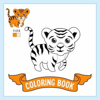 Animal do livro de desenhos de tigre para colorir
